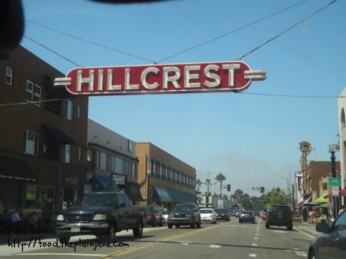 hillcrest-sign-taste-of-hillcrest