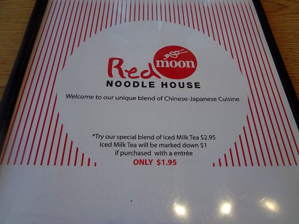 redmoonnoodlehouse
