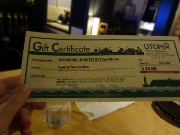 utopia-gift-certificate