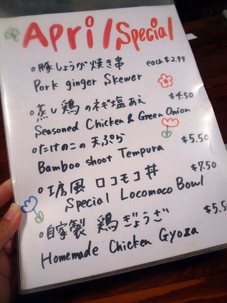 april-specials-yokohama