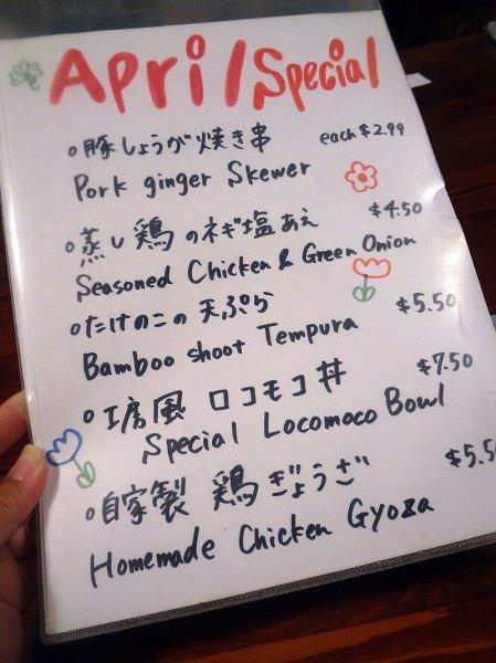 april-specials-yokohama