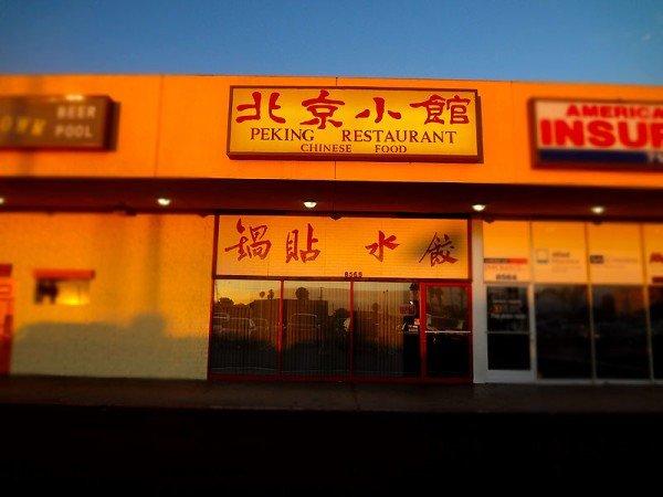 peking-restaurant-exterior