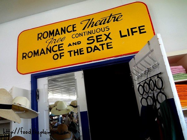 romance-theater-entrance