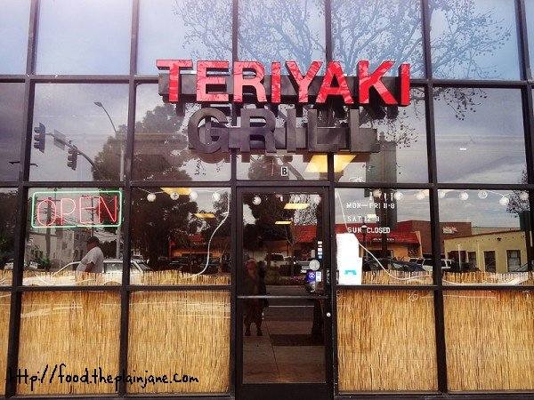 teriyaki-grill-outside