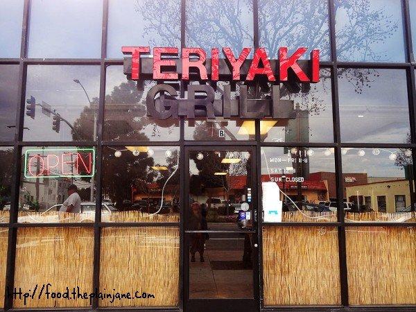 teriyaki-grill-outside