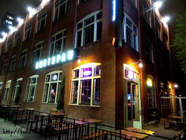 southpaw social club - downtown san diego